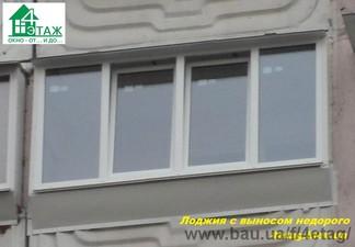 Вынос балкона косынка в киеве. вынос косынка на балконе киев.