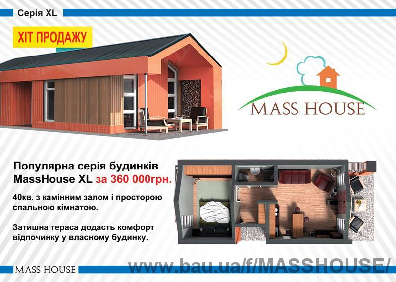 MassHouse – XL