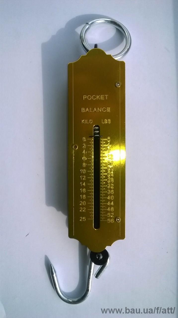 Весы механические 25кг