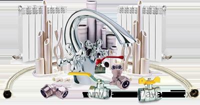 Радиаторы отопления (панельные, алюминевые, стеклянные), радиаторные краны. радиаторы для ванных комнат (полотенцесушители), системы трубопроводов, фи — AVAS İMEX