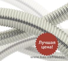 Труба нержавеющая для систем водоснабжения диаметры от 15 до 50 мм