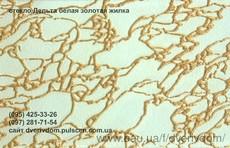 Матовое стекло для межкомнатных дверей Киев