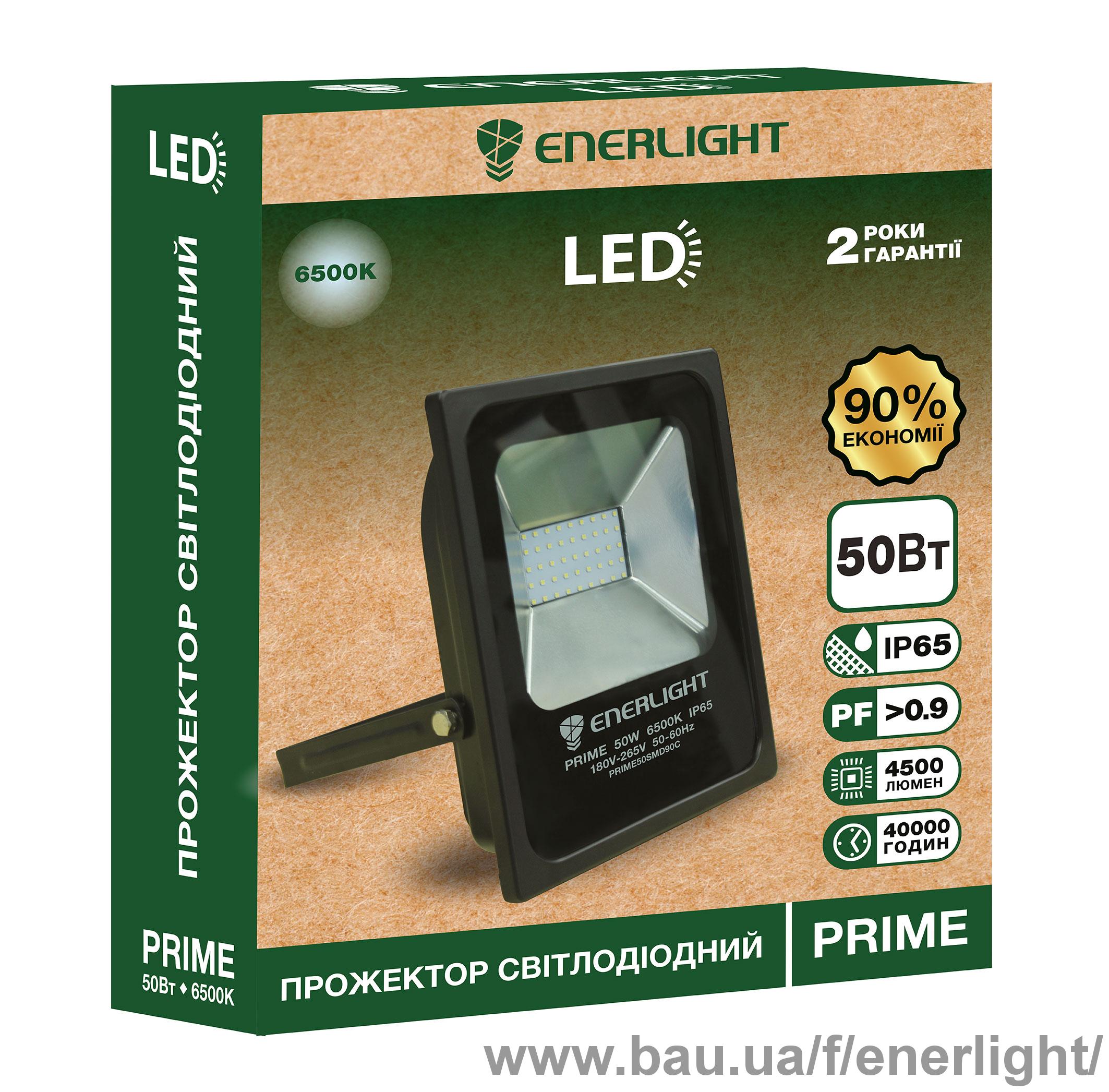 Прожектор светодиодный ENERLIGHT PRIME 10Вт-50Вт 6500K
