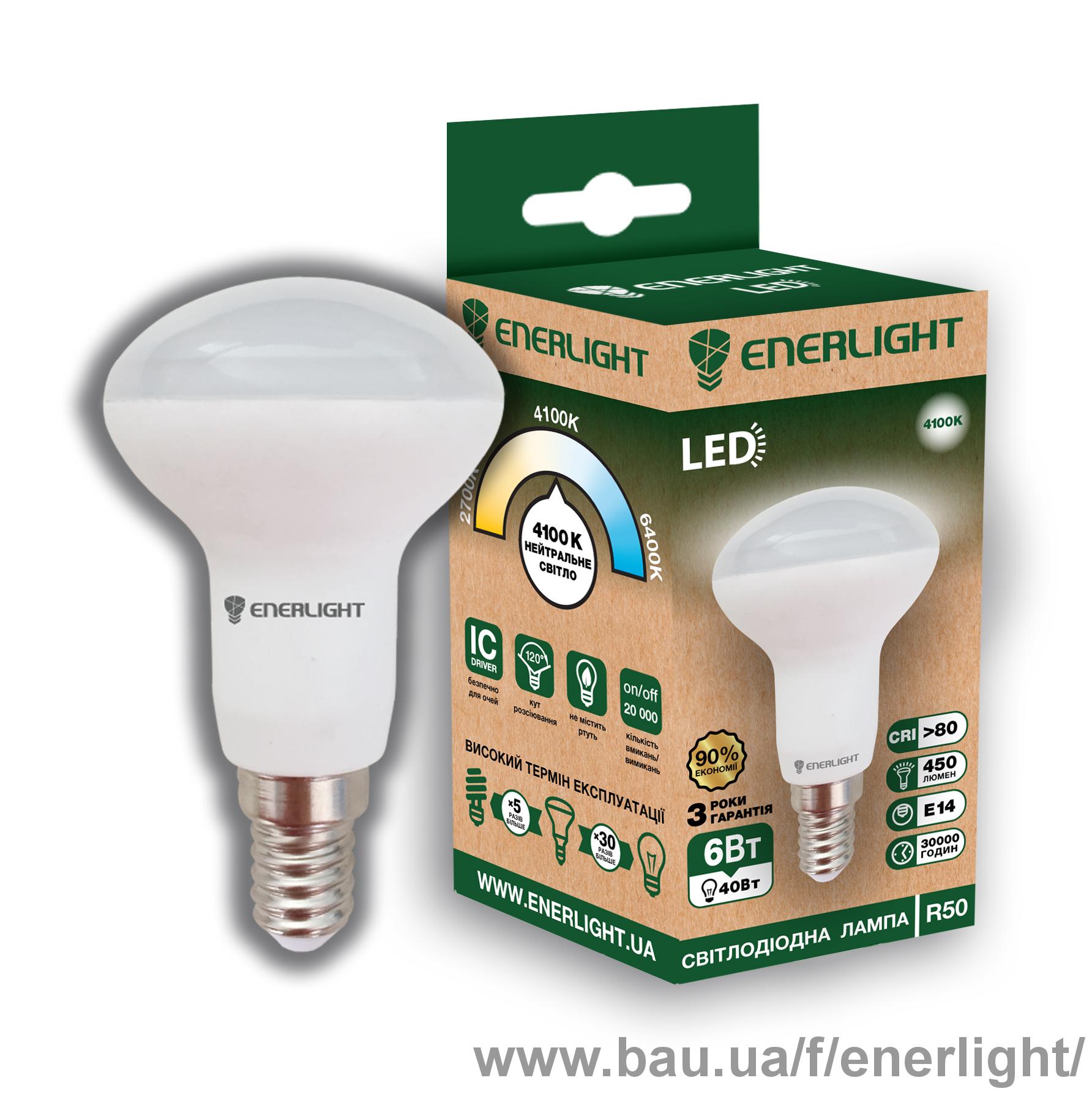 Светодиодная лампа ENERLIGHT R50 6Вт 4100K E14
