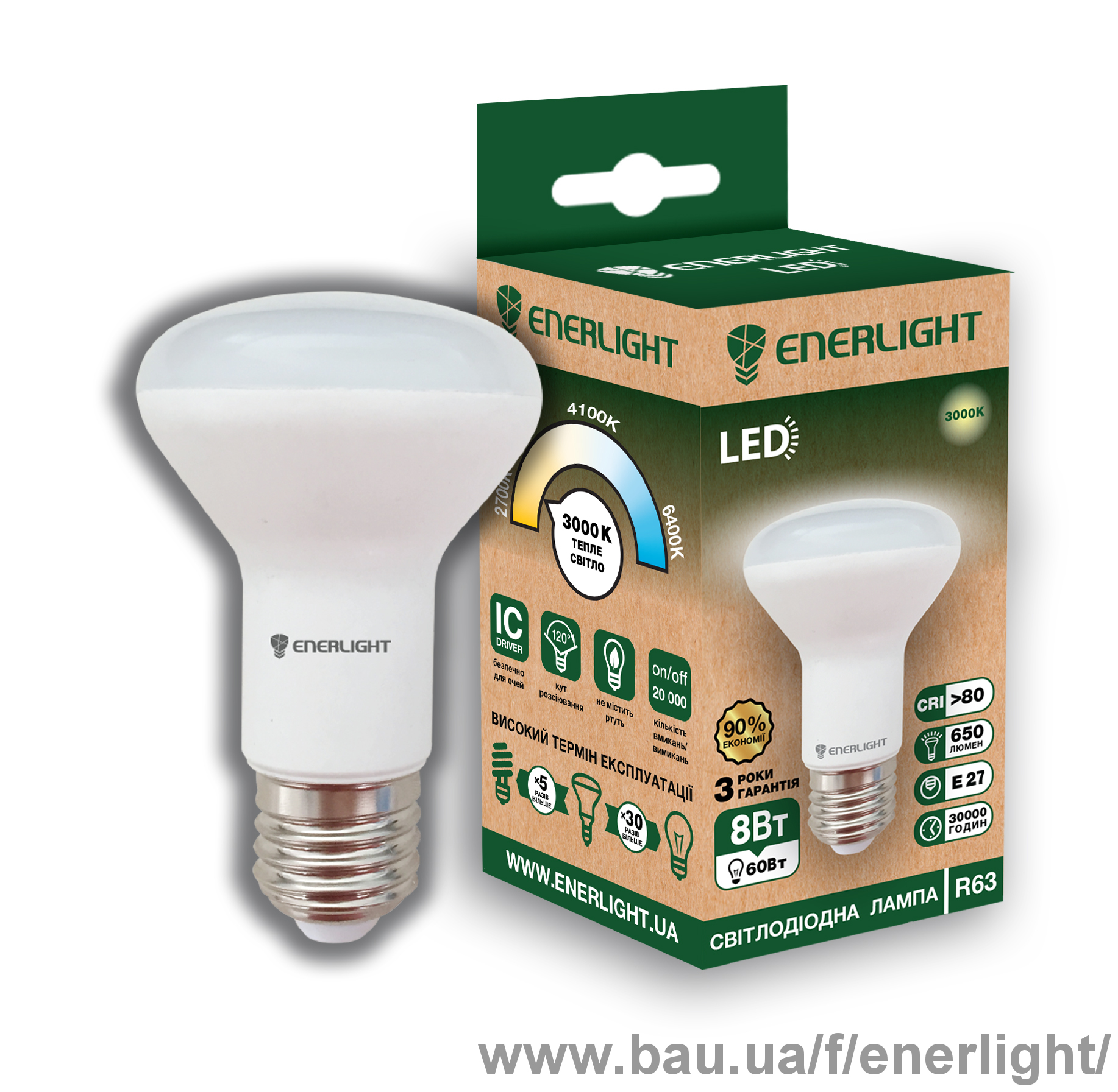 Светодиодная лампа ENERLIGHT R63 8Вт 3000K E27