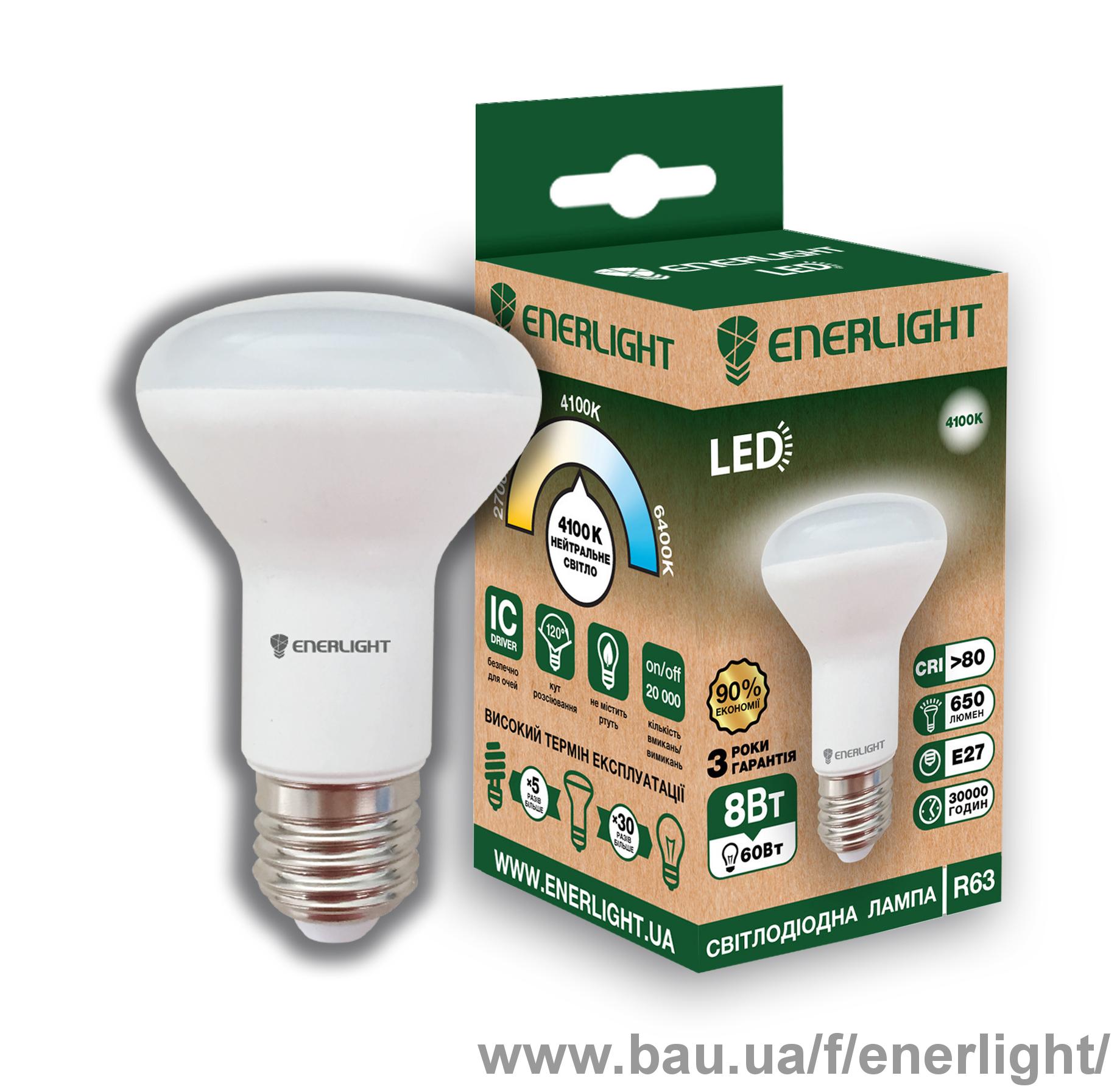 Светодиодная лампа ENERLIGHT R63 8Вт 4100K E27