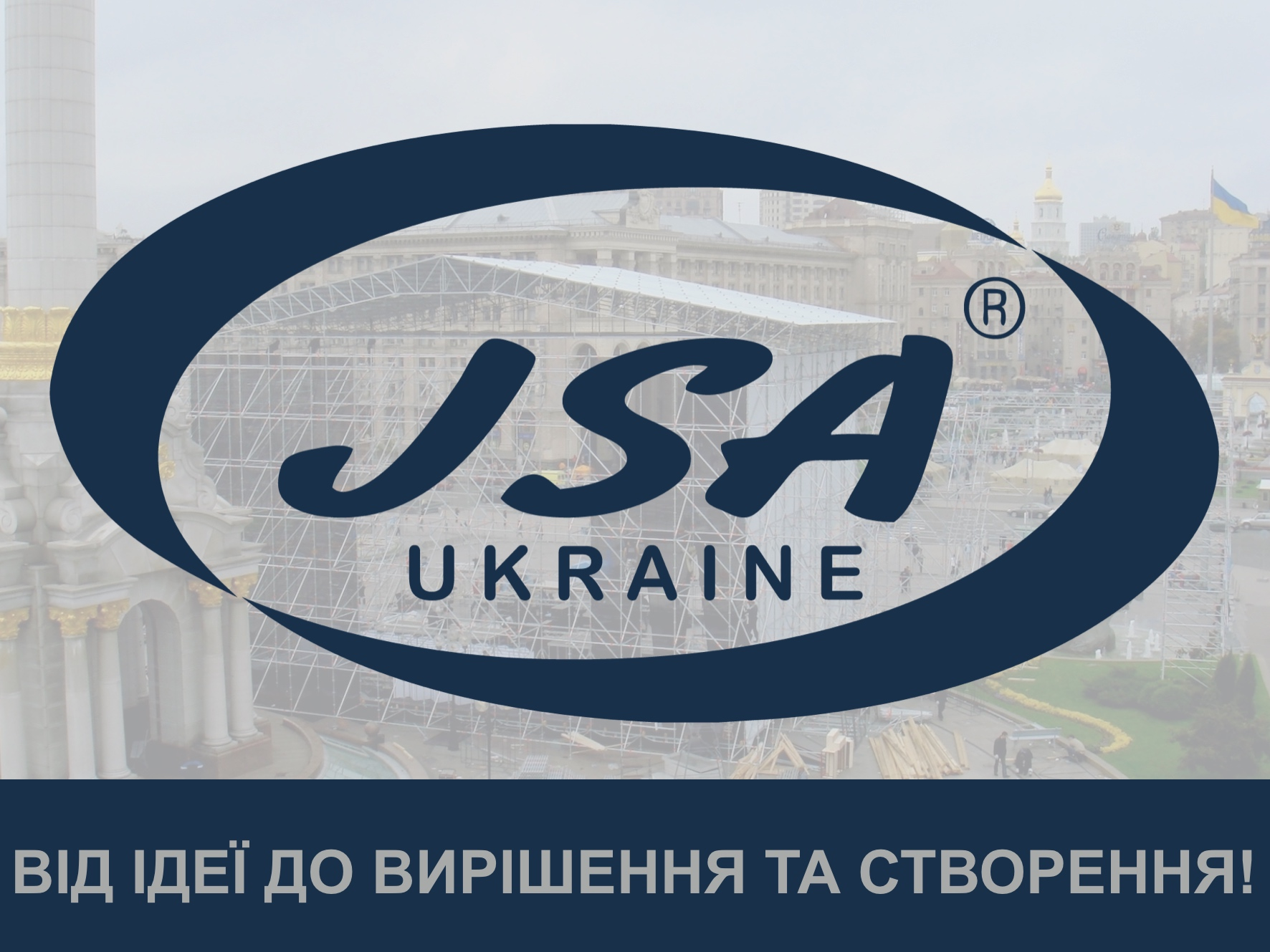 JSA Europe / Ukraine