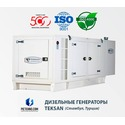 Дизельных генераторов от турецкой компании TEKSAN
