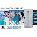 ИБП LIBRA PRO для серверов от pictehno.com