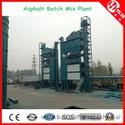 Асфальтовый завод