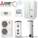 Дилер Mitsubishi Electric Симферополь