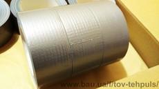 Армированая лента, скотч 48мм*50м