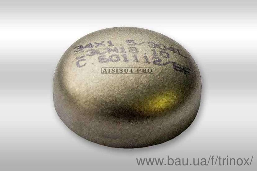 Заглушка эллиптическая нержавеющая 129*2,0 мм DIN 11850 AISI304