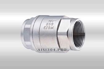 Клапан обратный резьбовой нержавеющий ГОСТ Dn 15 AISI 304 — Тринокс