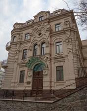 Британьский офтальмологічний центр — Украинская строительная компания Ю.Бі.Сі.