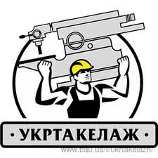 Ukrtakelagecom — Укртакелаж