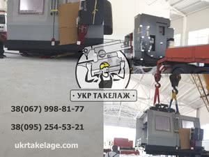 Перевозка оборудования — Укртакелаж