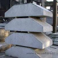 Плиты ленточных фундаментов.