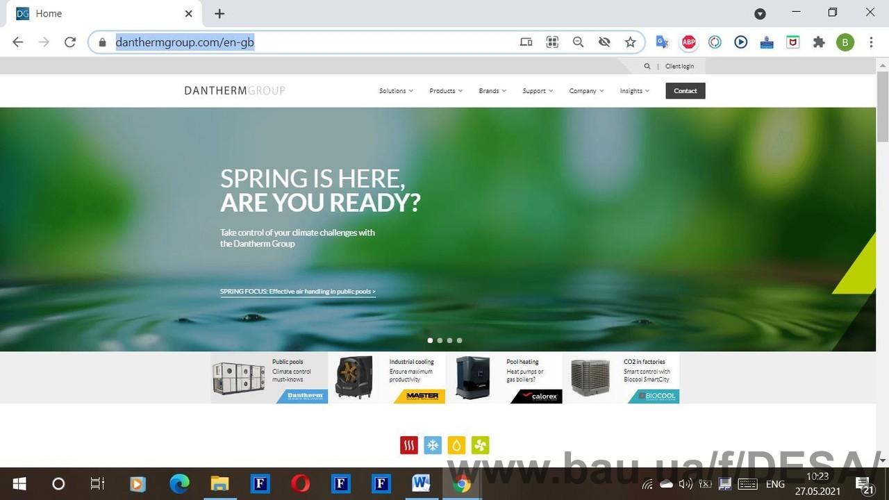 Группа Dantherm выпустила новый вебсайт