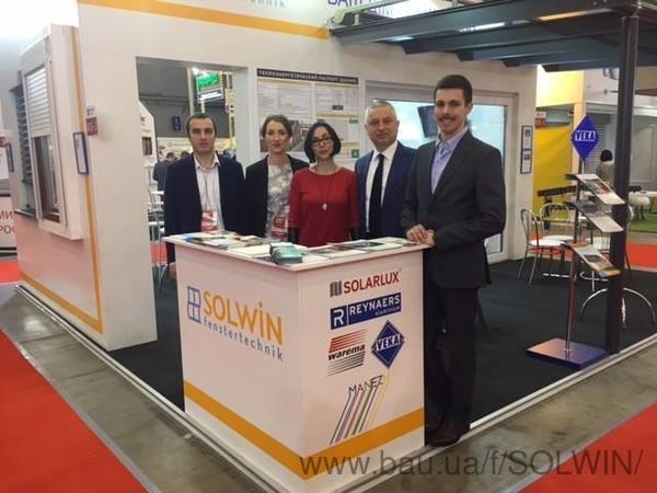 Продукты ТМ СОЛВИН будут представлены на выставке InterBuildExpo 2017