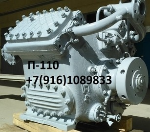Продажа аммиачного компрессора П-110-7