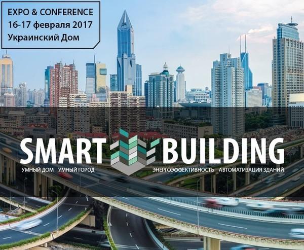 OKNA.ua примет участие в конференции Smart Building
