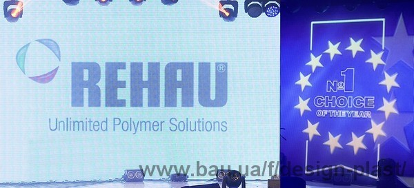 REHAU – Выбор года 2016! Снова победа!