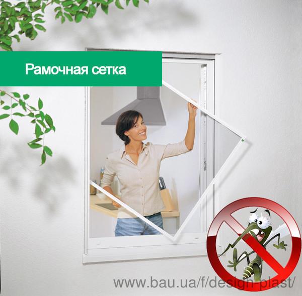 Война комарам и мухам! Начат выпуск москитных сеток