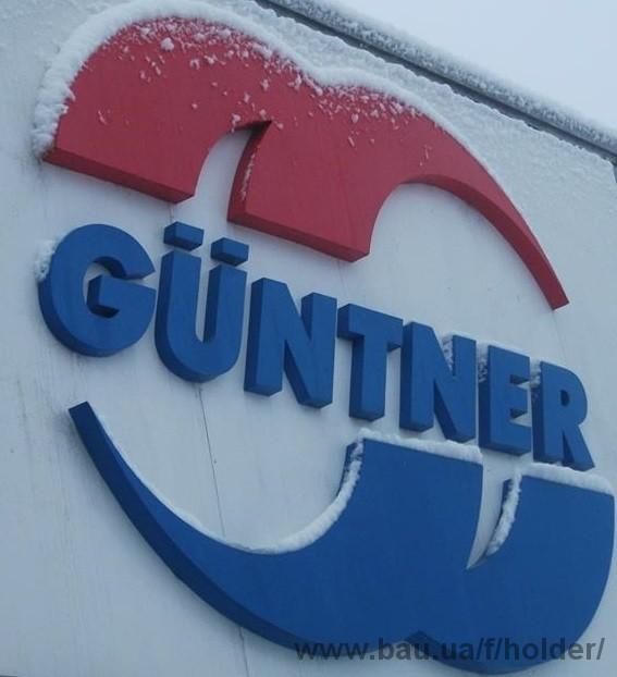 Güntner запускает новый завод в Румынии