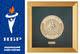 «Кнауф Инсулейшн Украина» получила звание «Импортер года 2016»