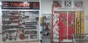 Новый магазин в Черновцах