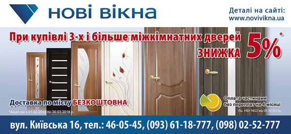 Межкомнатные двери ТМ