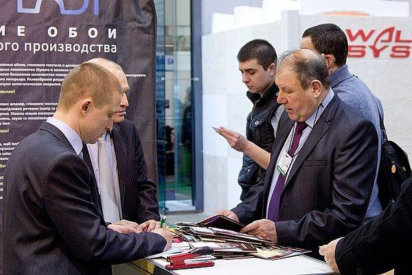 KyivBuild 2013: развитие исторических центров городов