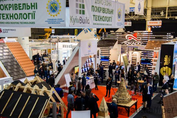 На выставке «KyivBuild Ukrainе 2017» пройдет Строительный конгресс.