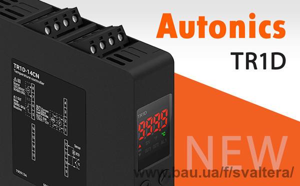 Новые компактные температурные ПИД-контроллеры с цифровым дисплеем Autonics TR1D