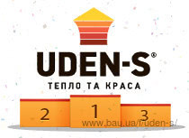 Бренд UDEN-S лидирует в голосовании конкурса «Фавориты успеха»!
