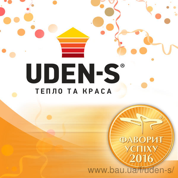Кропивницкий производитель обогревателей стал абсолютным победителем всеукраинского конкурса!