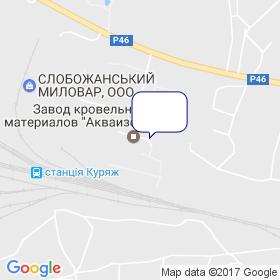 АКВАИЗОЛ на карте
