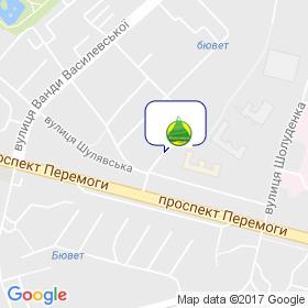 Максимум строительная компания ооо Ижевск строительные материалы щебень