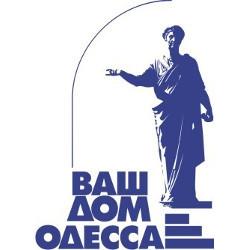 Ваш дом, Одесса 2018