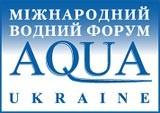 AQUA UKRAINE - 2017