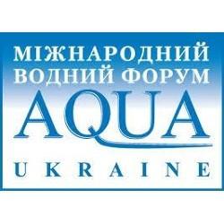 Картинки по запросу aqua ukraine 2018