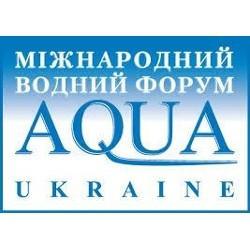 AQUA UKRAINE - 2019