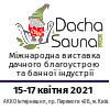 Dacha+Sauna Expo 2021