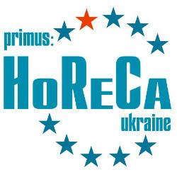 Примус: Хорека Украина 2018