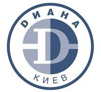 Диана-Киев