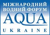 AQUA UKRAINE - 2012