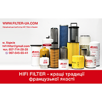 SF-Filter Ukraine
