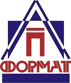 Логотип Формат.