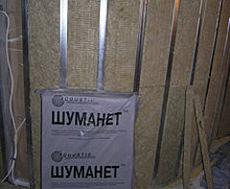 Звукоизоляция стен и потолков. Шуманет-БМ, минплита 600х1000х50 мм, в упаковке 4шт./2,4 м2